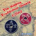 Hopping Halves - Chinese Coin Edition